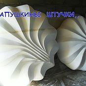 """Дизайн и реклама ручной работы. Ярмарка Мастеров - ручная работа """"Зефир"""" 130см,150см.(заготовка из пенопласта). Handmade."""