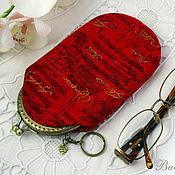 Сумки и аксессуары handmade. Livemaster - original item Eyeglass case: with Clasp