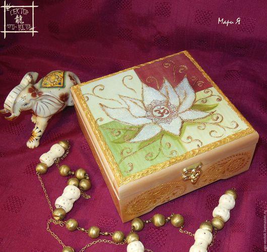 шкатулка, индийский стиль, квадратная шкатулка, индийская шкатулка, лотос,лотос арт, для четок, шкатулка для украшений купить,шкатулка украшений москва, знак ом купить, махамантра