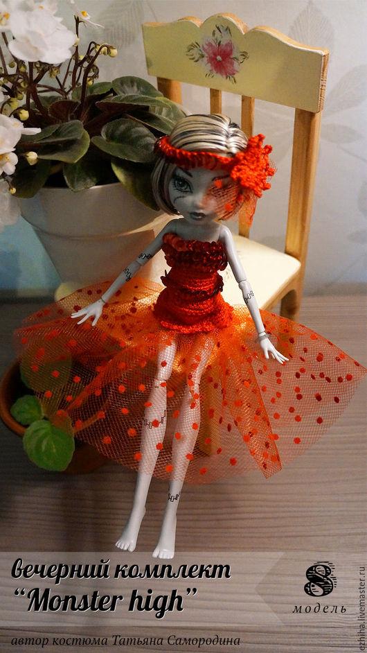Одежда для кукол ручной работы. Ярмарка Мастеров - ручная работа. Купить Вечерние красные платья Monster High (МонстрХай). Handmade.