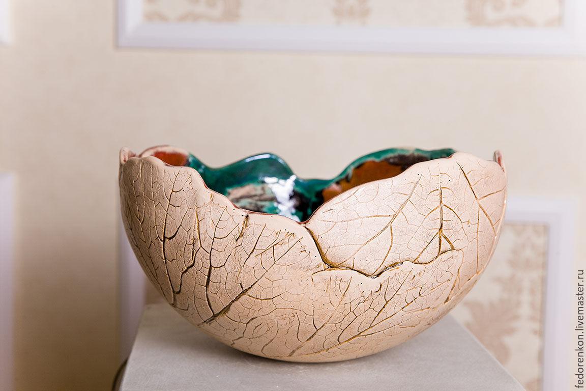 Большая керамическая ваза Листья