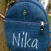 ceb39cd89e95 Рюкзак джинсовый женский Краски осени – купить в интернет-магазине ...