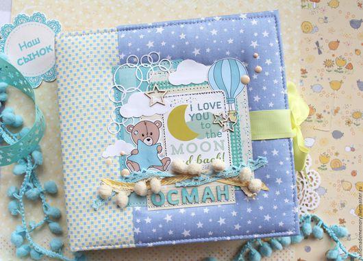 Подарки для новорожденных, ручной работы. Ярмарка Мастеров - ручная работа. Купить Фотоальбом первого года жизни для мальчика. Handmade. Голубой