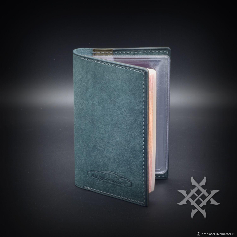 Органайзер для автодокументов (паспорта). Цвет PETROLIO, Органайзер, Оренбург,  Фото №1