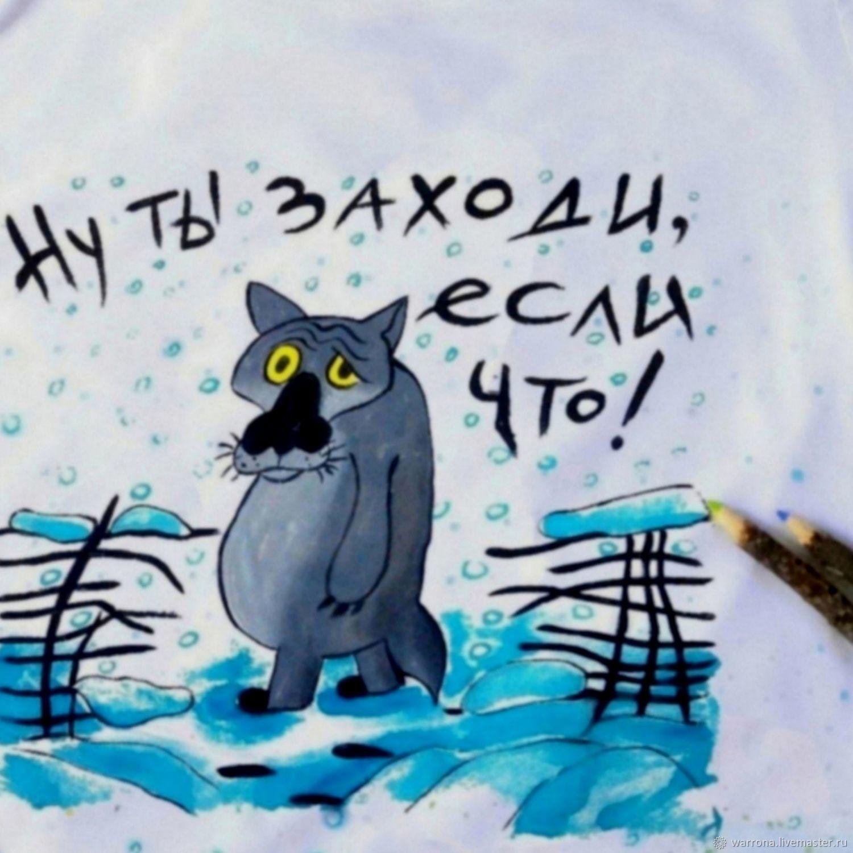 Сумка шоппер Ну ты заходи, если что!, ручная роспись, Сумки, Москва, Фото №1