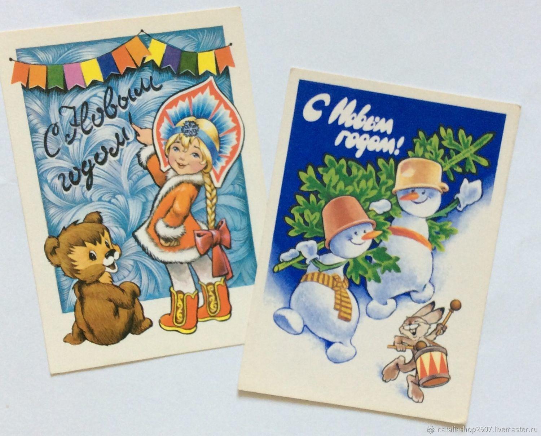 Картинки животными, четвериков открытки цена