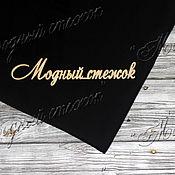 Ткани ручной работы. Ярмарка Мастеров - ручная работа Футер с начесом. Handmade.