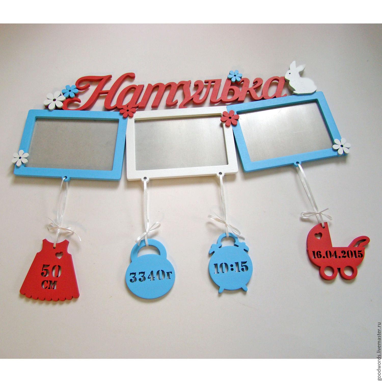 Детская ручной работы. Ярмарка Мастеров - ручная работа. Купить Рамка с именем и метриками. Летняя для девочек. Handmade. Метрика