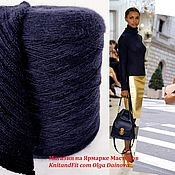 Материалы для творчества handmade. Livemaster - original item Yarn: Angora. Color dark blue.. Handmade.