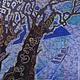 Пейзаж ручной работы. Картина Рассвет выполненная на хб ткани в технике горячего батика. Мария. Интернет-магазин Ярмарка Мастеров.