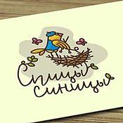 Визитки ручной работы. Ярмарка Мастеров - ручная работа Логотип мастера вязания, нейминг названия. Handmade.