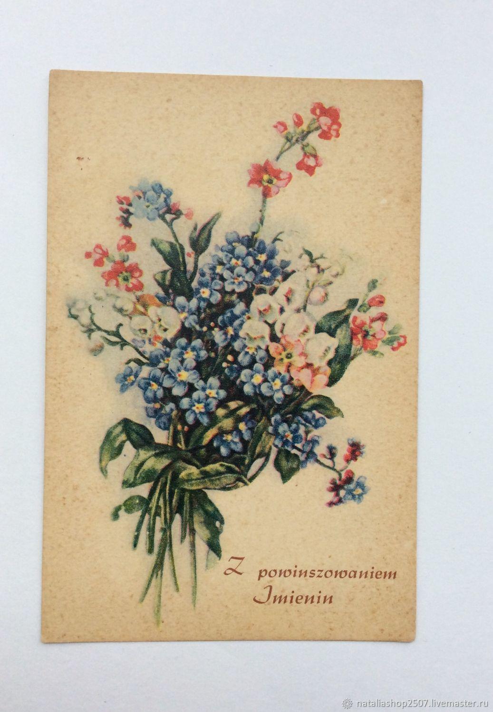 Продам немецкие открытки 40-х годов