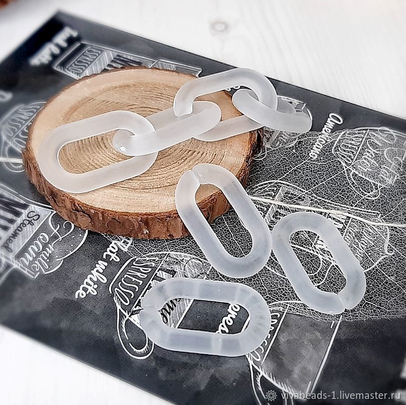 10 PCs. Chain link 24x18.5x5.5 mm plastic (4255), Pendants, Voronezh,  Фото №1