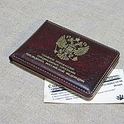 Канцелярские товары handmade. Livemaster - original item Cover of the official ID card. ID card case.. Handmade.