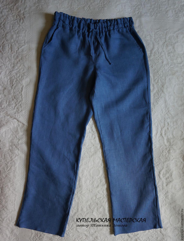 Заказать мужские брюки