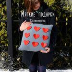 Мягкие подарки Калининград - Ярмарка Мастеров - ручная работа, handmade