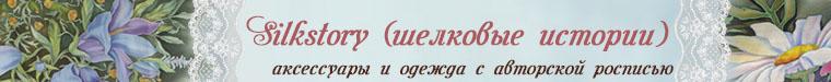 Батик Виктория Вахрушева (batik-silkstori)