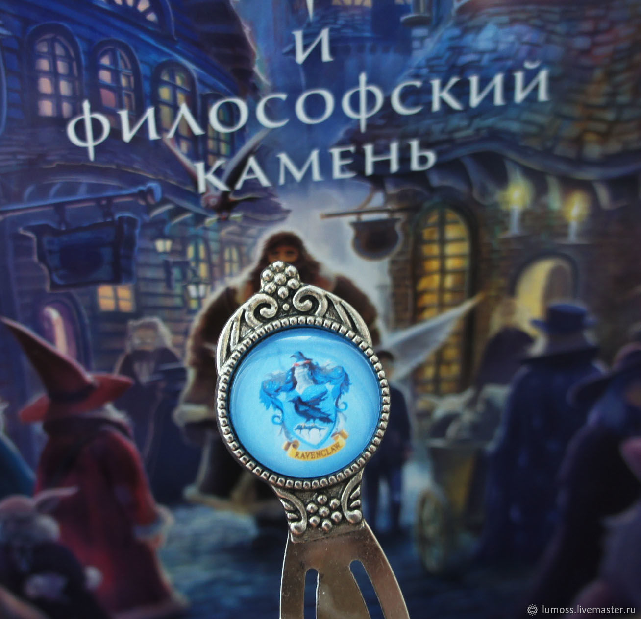 Bookmark for the book ' Raven', Bookmark, Moscow,  Фото №1