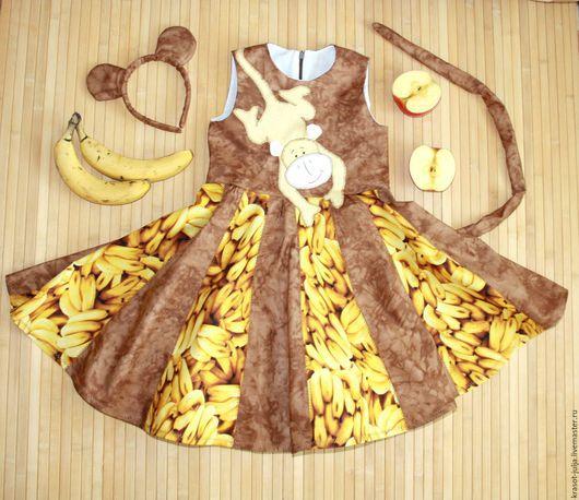 Детские карнавальные костюмы ручной работы. Ярмарка Мастеров - ручная работа. Купить Обезьяна- символ грядущего года. Платье для девочки. Handmade.