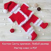 Материалы для творчества handmade. Livemaster - original item Master class knitted Santa costume crochet MK pdf cap pants jacket. Handmade.