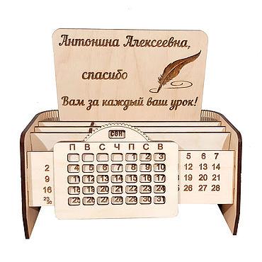 Канцелярские товары ручной работы. Ярмарка Мастеров - ручная работа Календари: вечный календарь с органайзером под канцелярию. Handmade.