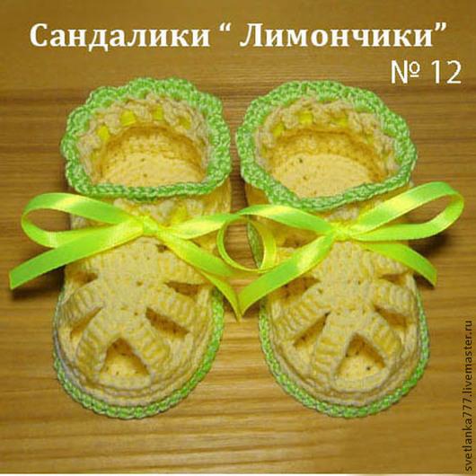 пинетки сандалики, сандалики вязаные, сандалии, пинетки с атласными ленточками. Пинетки вязаные.