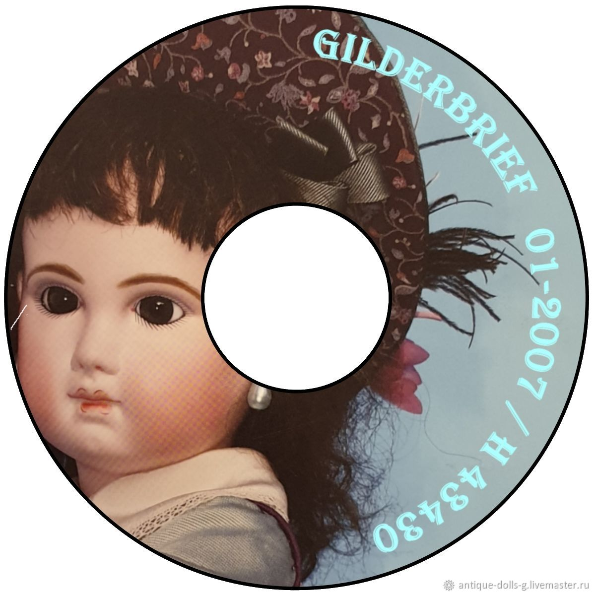 A CD with the Gildebrie Magazine recorded on it, Vintage Magazines, Rostov-on-Don,  Фото №1