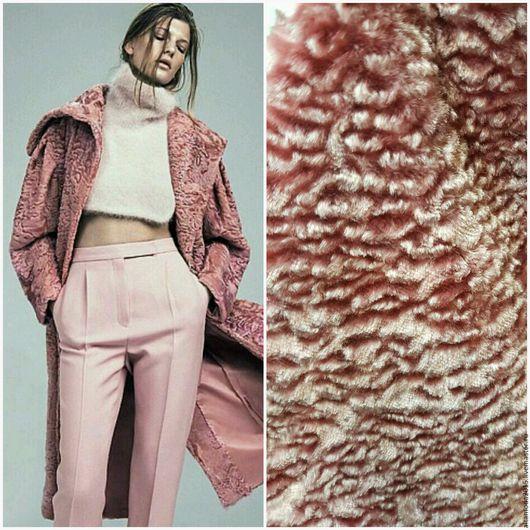 Шитье ручной работы. Ярмарка Мастеров - ручная работа. Купить Мех  под каракуль искусственный 6 цветов итальянские ткани. Handmade.