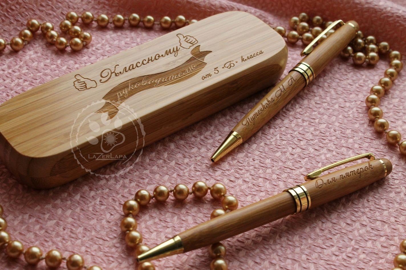 Ручка в футляре подарок учителю воспитателю на день знаний выпускной, Сувениры по профессиям, Тверь,  Фото №1