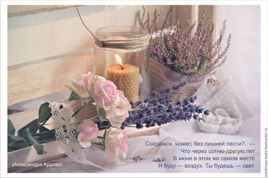 Свечи ручной работы. Ярмарка Мастеров - ручная работа. Купить Свидание в Провансе (набор восковых свечей). Handmade. семья