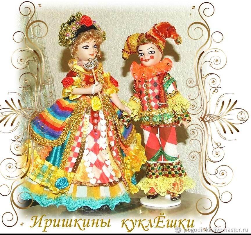 Harlequin and Columbine - porcelain dolls, Dolls, Cheboksary,  Фото №1