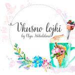Ольга (vkusnolojki) - Ярмарка Мастеров - ручная работа, handmade