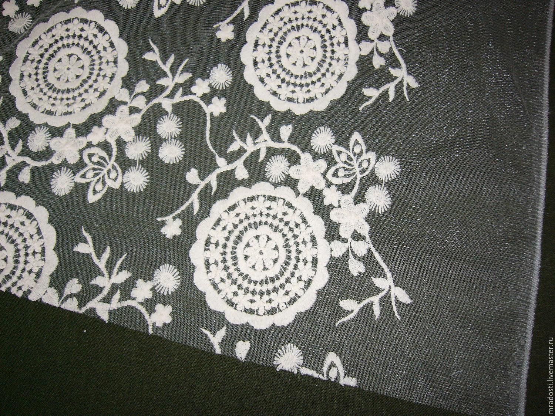 Магазин вышивка шитьё