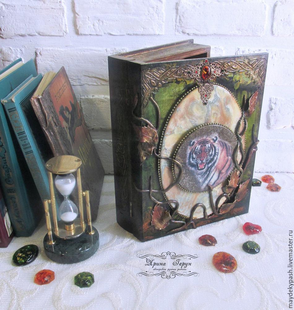 """Книга Джунглей"" шкатулка + книга ""Маугли"", Шкатулки, Шацк, Фото №1"