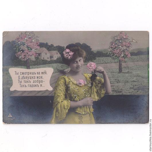 Винтажные предметы интерьера. Ярмарка Мастеров - ручная работа. Купить 19 век. Ты смотришь на меня... Юмор. Антикварная открытка. Handmade.