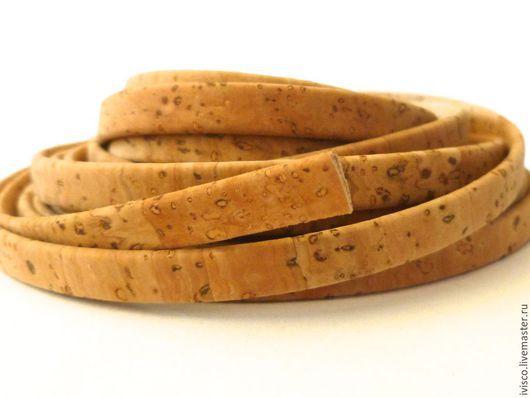 Для украшений ручной работы. Ярмарка Мастеров - ручная работа. Купить Плоский шнур 6х2мм из натуральной пробки. Handmade.