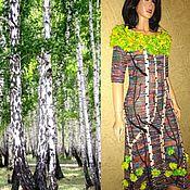 """Платья ручной работы. Ярмарка Мастеров - ручная работа Платье """"Осень в парке """". Handmade."""