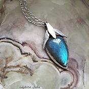 handmade. Livemaster - original item Pendant with Labrador sea depths, natural Labrador. Handmade.