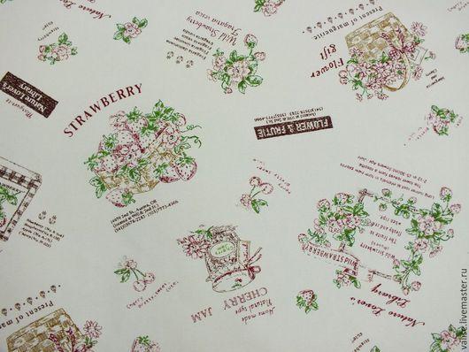 """Шитье ручной работы. Ярмарка Мастеров - ручная работа. Купить Плотная ткань """"Цветы и ягоды"""". Handmade. Бежевый, ткань для сумок"""