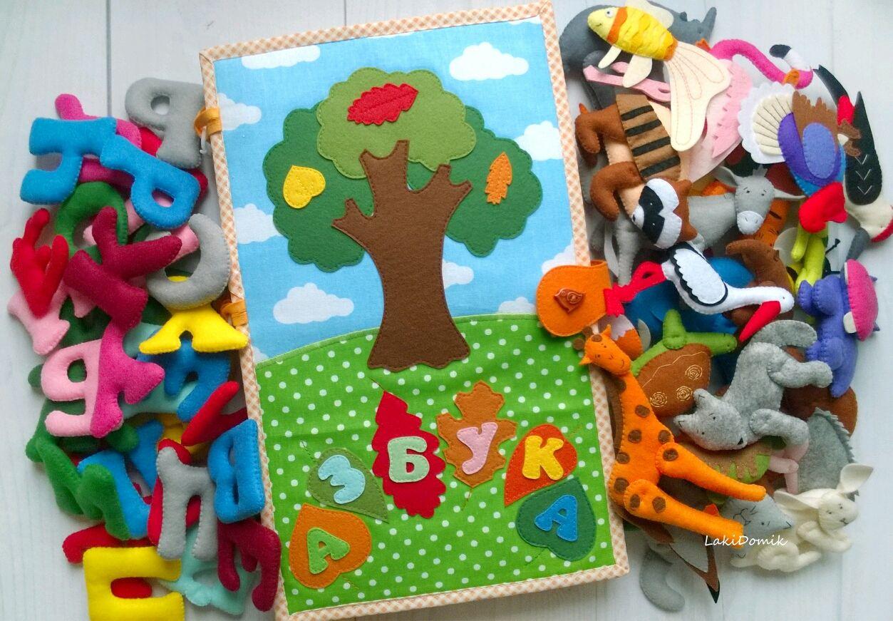 Развивающие игрушки ручной работы. Ярмарка Мастеров - ручная работа. Купить Алфавит из фетра + Книга Азбука. Handmade. Алфавит