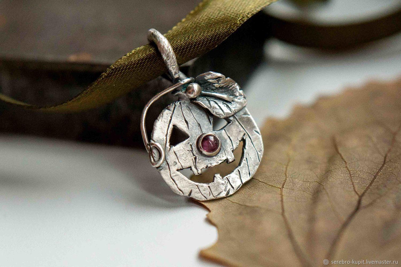 03666547e65 Кулон серебро подвеска серебряная тыква – купить в интернет-магазине ...