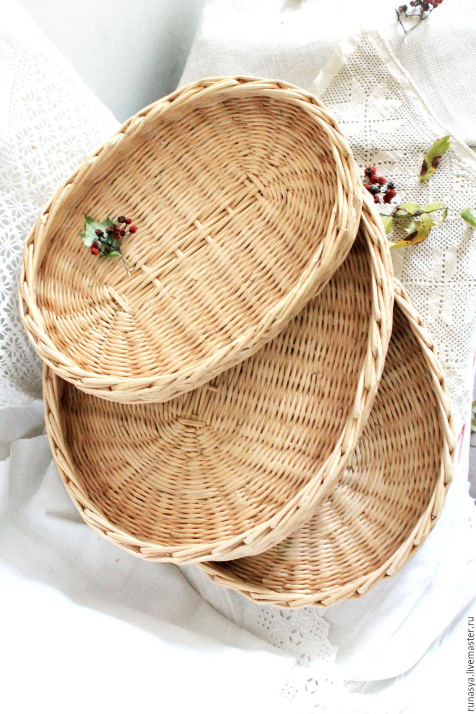 """Три подноса, набор """"Былинки"""", три плетеные корзинки подносы, Trays, Rybinsk,  Фото №1"""
