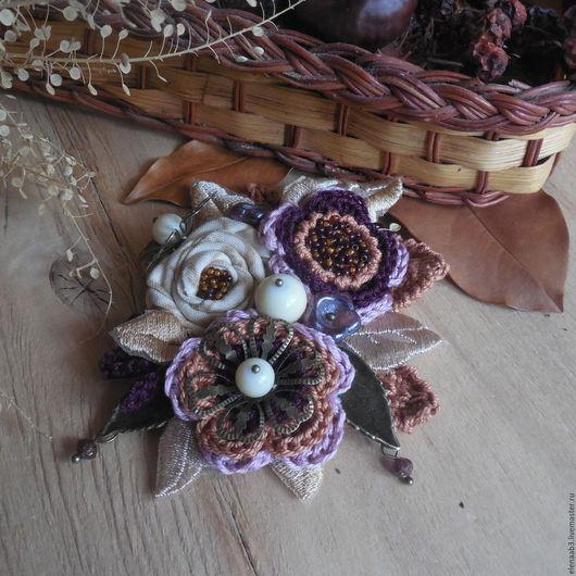 """Броши ручной работы. Ярмарка Мастеров - ручная работа. Купить Брошь""""Осенний урожай"""" текстильная. Handmade. Тёмно-фиолетовый, хлопковая пряжа"""