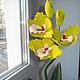 Цветы ручной работы. Орхидея. Анна Чепелева. Интернет-магазин Ярмарка Мастеров. Желтый цвет, орхидея ручной работы