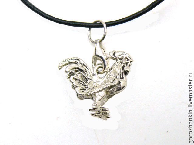 Pendant, pendant Rooster silver handmade to give to buy the boy the girl the man the woman the child on new year's, birthday February 23, March 8, Valentine's day gift in the year of the rooster