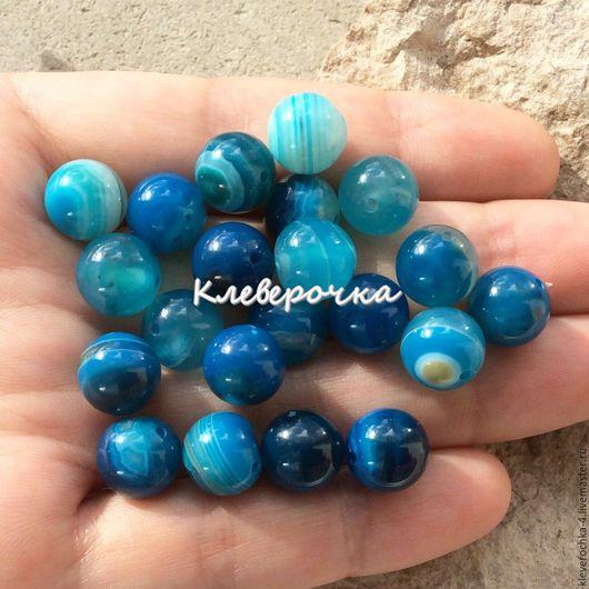 Для украшений ручной работы. Ярмарка Мастеров - ручная работа. Купить ..Агат синий шар 10 мм гладкий бусины камни для украшений. Handmade.