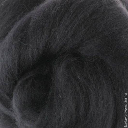 № 0565 Темно-серый.Тонкая мериносовая шерсть.Мериносовая шерсть для валяния.Купить шерсть мериноса.Троицкая мериносовая шерсть.Москва.Валяем вместе.Светлана Банкова.
