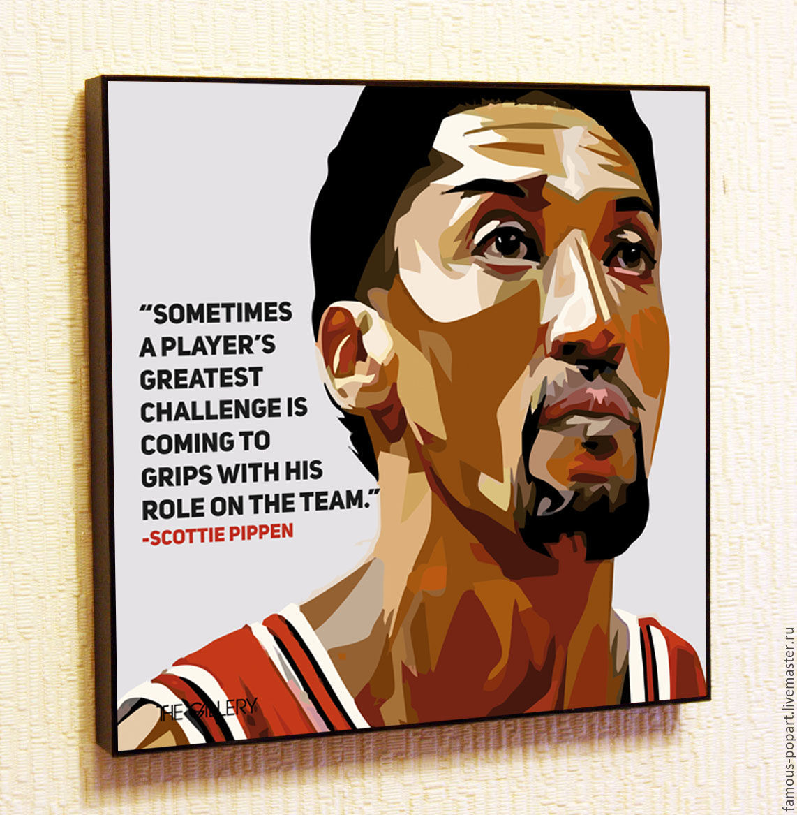 Painting Poster Scotty Pippen in the style of Pop Art, Stuffed Toys, Moscow,  Фото №1