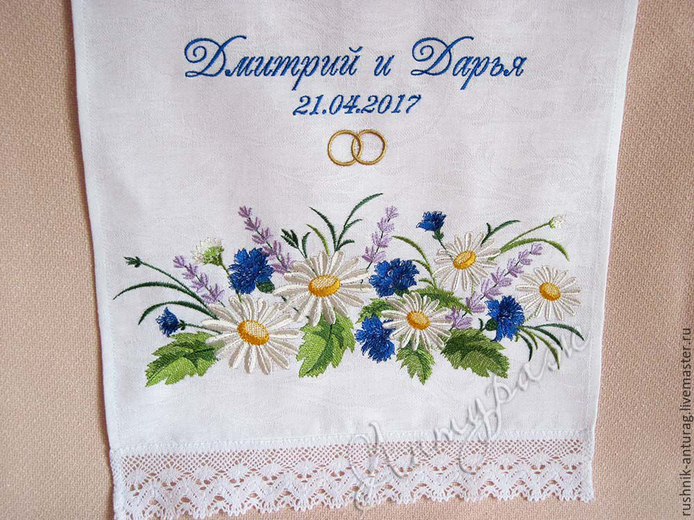 Вышивка на полотенце для свадьбы 71