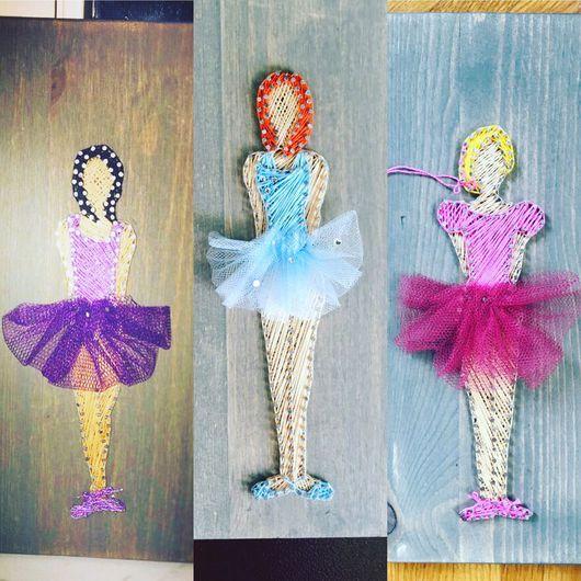 Детская ручной работы. Ярмарка Мастеров - ручная работа. Купить Балеринка, картины в стиле Стринг-арт. Handmade. Картина в подарок